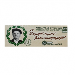 Τσιγαρόχαρτο Παππού λευκό 60 φύλλων