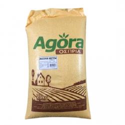 Agrino σακί Φασόλια μέτρια Καναδά