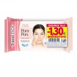 Pom Pon All Skin Types Travel 2x10τεμ (-1,30€)