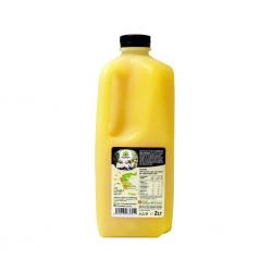 Χριστοδούλου ψυγ. οικογ. πορτοκάλι 100% 2lt