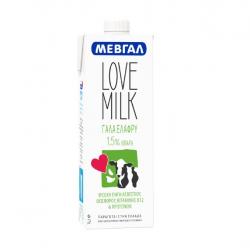 Μεβγάλ γάλα love milk 1,5% 1lt