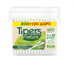 Tipers Natura 200+100 ΔΩΡΟ