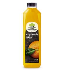 Χριστοδούλου ψυγ. οικογ. πορτοκάλι 100% 1lt