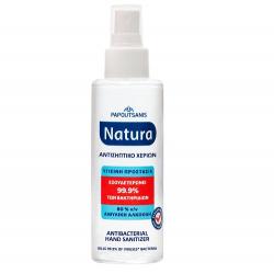 Αντισηπτικό spray Papoutsanis natura 100ml