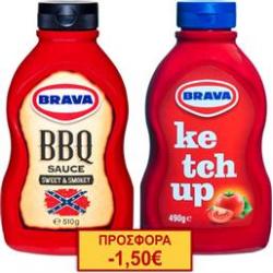 Σετ BRAVA Κέτσαπ 490γρ. & BBQ 510γρ. (-1,50€)
