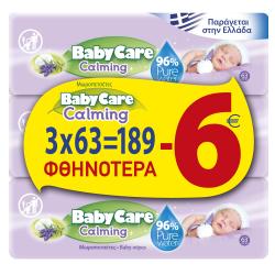 Μωρομάντηλα BabyCare calming 63x3 (-6,00€)