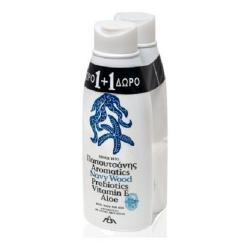 Αφρόλουτρο Papoutsanis aromatics Navy Wood 650ml (1+1Δώρο)