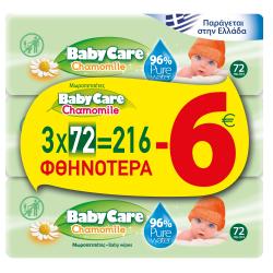 Μωρομάντηλα BabyCare Chamomile Refill 3x72τεμ (-6,00€)
