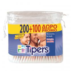 Tipers Refill 200+100 ΔΩΡΟ