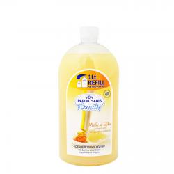 Κρεμοσάπουνο Papoutsanis Family Μέλι - Γάλα 1lt