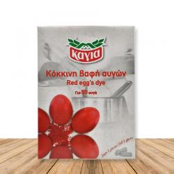 Καγιά βαφή αυγών κόκκινη