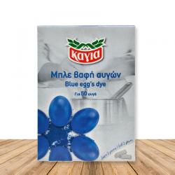 Καγιά βαφή αυγών μπλέ