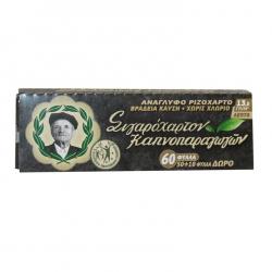 Τσιγαρόχαρτο Παππού μαύρο 60 φύλλων