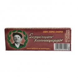 Τσιγαρόχαρτο Παππού μπορντό 60 φύλλων