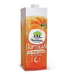 Χριστοδούλου οικογ. πορτοκάλι 100% 1lt