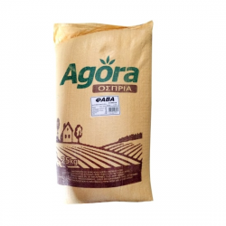 Agrino σακί Φάβα Τουρκίας