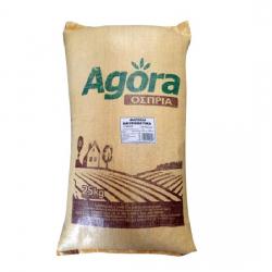 Agrino σακί Φασόλια μαυρομάτικα Περού
