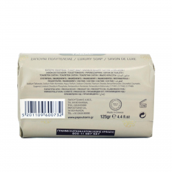 Σαπούνι Papoutsanis aromatics Tabac 125γρ.