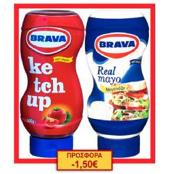 Σετ BRAVA Μαγιονέζα 450ml & Κέτσαπ 500γρ. (-1,50€)