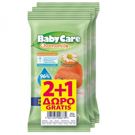 Μωρομάντηλα BabyCare Chamomile minipack 12τεμ (2+1Δώρο)