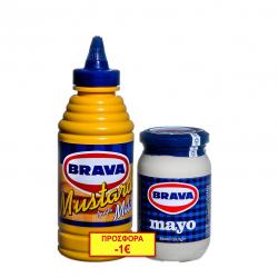 Σετ BRAVA Μουσταρδα 430γρ. & Μαγιονέζα 250γρ. (-1€)