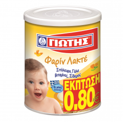 ΓΙΩΤΗΣ Βρεφική Κρέμα Φαρίν Λακτέ 300γρ. (-0,80€)
