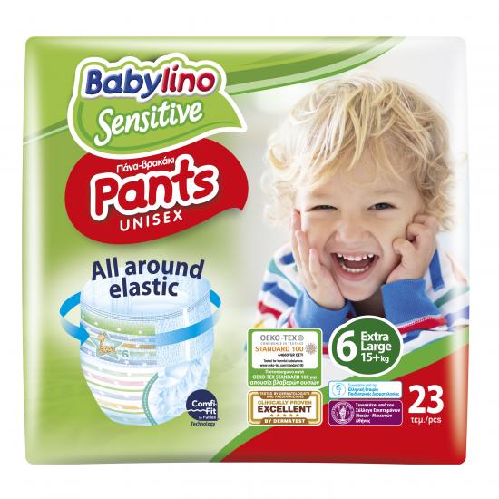 Πάνες βρακάκι Babylino Pants Value Pack No6 13-18 KG / 23T Extra Large