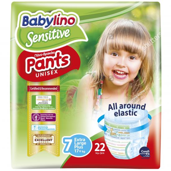 Πάνες βρακάκι Babylino Pants Value Pack No7 15-25 KG / 21T Extra Large Plus