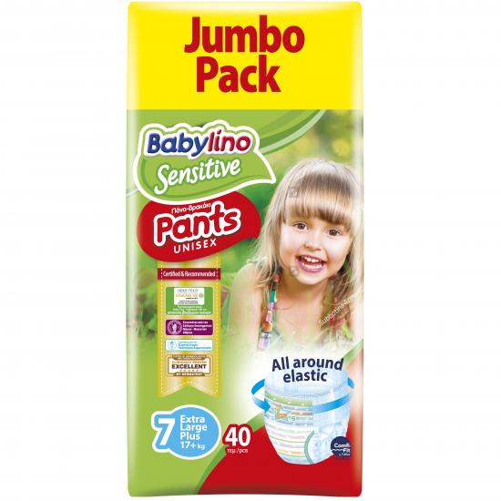 Πάνες βρακάκι Babylino Pants Economy Value Pack No7 15-25 KG / 38T Extra Large Plus