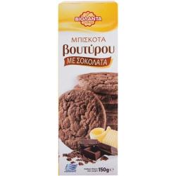 Βιολάντα Βούτυρο με σοκολάτα 150γρ.