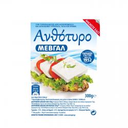 Μεβγάλ ανθότυρο τυποπ. Ελλάδας 300γρ.