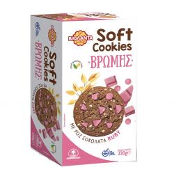Βιολάντα Soft Cookies Ρόζ Σοκολάτα 220γρ.