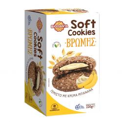 Βιολάντα Soft Cookies γεμιστά με κρέμα Μπανάνα 220γρ.