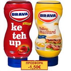 Σετ BRAVA Κέτσαπ top-down 500γρ. & Μουστάρδα Yellow top-down 460γρ. (-1,50€)