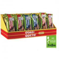 IOΝ Chocobox Sugar Free 4706