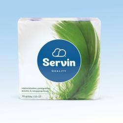 Servin quality χαρτοπετσέτες 1φυλλο 33cmx33cm 70τεμ. 130γρ.