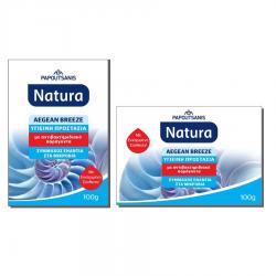 Σαπούνι Papoutsanis natura aegean breeze υγιεινή προστασία 100γρ.