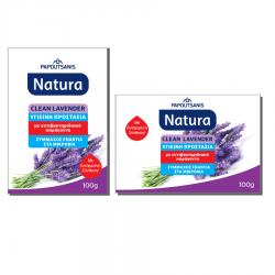 Σαπούνι Papoutsanis natura clean levander υγιεινή προστασία 100γρ.