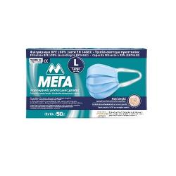 ΜΕΓΑ χειρουργικές μάσκες προσώπου type 2 large 50τεμ