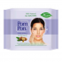 Pom Pon All Skin Natural 20τεμ