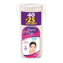Pom Pon Μεγάλοι Δίσκοι Ντεμακιγιάζ (40+25Δώρο)