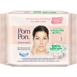 Pom Pon All Skin Eyes & Face 20τεμ