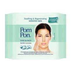 Pom Pon Sensitive Skin Eyes & Face 20τεμ