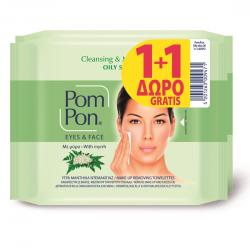 Pom Pon Oily Skin (ANTIPOLLUTION) 20τεμ (1+1Δώρο)