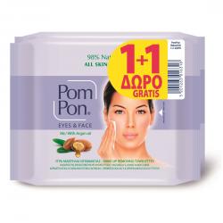 Pom Pon All Skin Natural 20τεμ (1+1Δώρο)