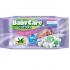Μωρομάντηλα BabyCare Sensitive Refill 54τεμ