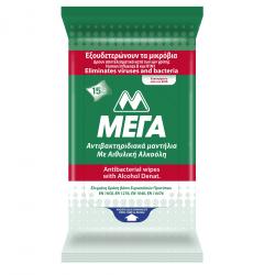 Υγρά μαντήλια ΜΕΓΑ minipack 15τεμ