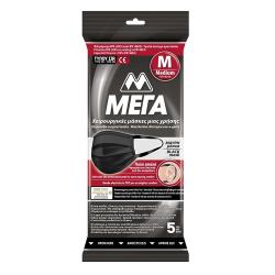 ΜΕΓΑ χειρουργικές μάσκες προσώπου black type 2R medium 5τεμ