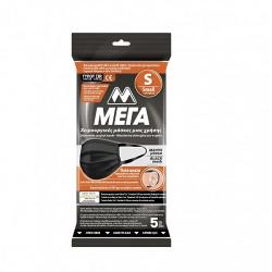 ΜΕΓΑ χειρουργικές μάσκες προσώπου black type 2R small 5τεμ