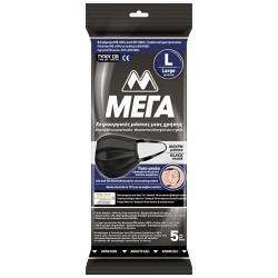 ΜΕΓΑ χειρουργικές μάσκες προσώπου black type 2R large 5τεμ